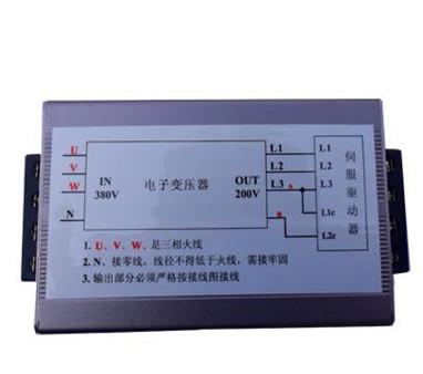 CF伺服电子变压器